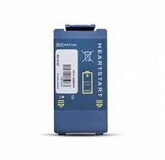 Philips Heartstart HS1/FRx Defibrillator Battery